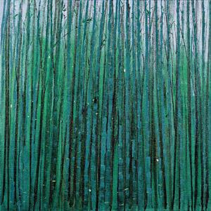 Bamboo Forest by  WU GUANZHONG