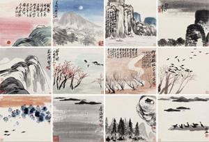 Album of Landscapes by  QI BAISHI