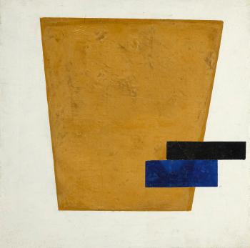 Suprematist Composition With Plane In Projection by KAZIMIR MALEVICH