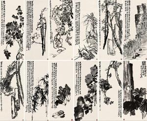 Twelve screens of florae by WU CHANGSHUO