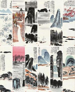 [Untitled] by QI BAISHI
