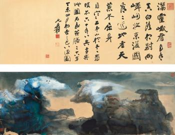 Spectacular mountains in spring snow; Calligraphy by ZHANG DAQIAN