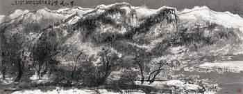 Heavy Snow In The Mountain And River by CUI RUZHOU