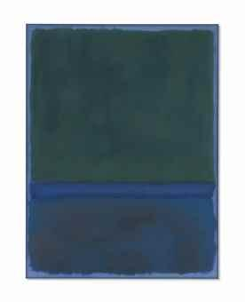 No. 17 by MARK ROTHKO
