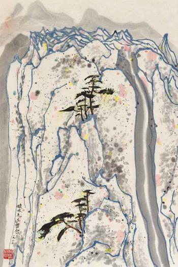 Pine trees on mountain by  WU GUANZHONG