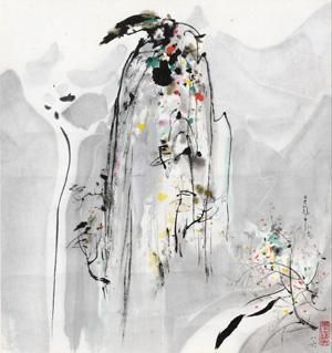 Huangshan Moutain by  WU GUANZHONG
