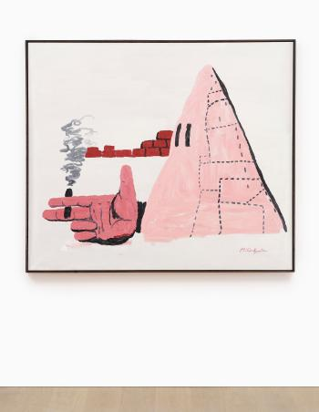 Cigar by PHILIP GUSTON