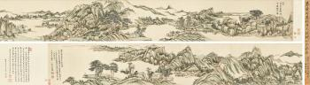 Landscape Inspired By Huang Gongwang by WANG YUANQI